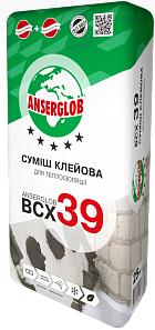 Клей Ансерглоб ВСХ-39