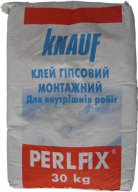 клей для гипсокартона Перлфикс PERLFIX