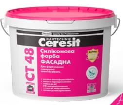 Краска фасадная Церезит СТ 48 Силиконовая