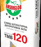 Декоративная штукатурка АNSERGLOB ТМB 120