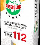 Декоративная штукатурка ANSERGLOB ТМК 112