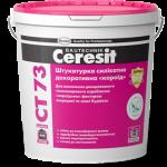 Штукатурка силикатная декоративная Церезит CТ 73 «короед»