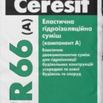 Эластичная гидроизоляционная смесь Ceresit CR 66