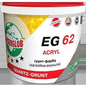 Грунт краска Ансерглоб EG-62