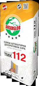 Штукатурка Ансерглоб короед ТМК 112 (серый)