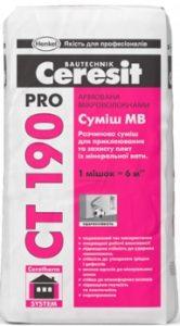 Смесь CT 190 Pro, армированная микроволокнами (Зима)