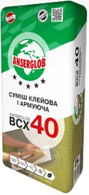 Армирующая смесь Ансерглоб ВСХ 40
