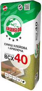 Клей Ансерглоб ВСХ-40