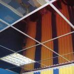 Плита Армстронг цветная