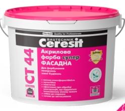 Краска фасадная Церезит СТ 44 Акриловая супер