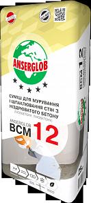 Смесь для кладки ANSERGLOB BCM 12