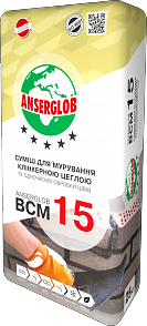 Смесь для кладки клинкерного кирпича ANSERGLOB ВСМ 15
