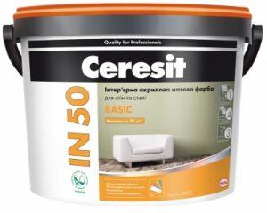 Краска CERESIT IN 50 BASIC Интерьерная акриловая матовая краска