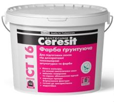 Краска-грунт Церезит CT 16