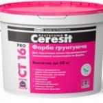 Краска-грунт CT 16 Pro