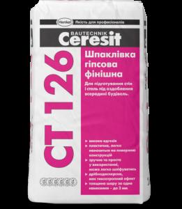 Гипсовая шпаклевка СТ 126 (финишная)
