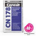 Легковыравнивающаяся смесь CN 178