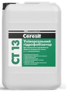 Универсальный гидрофобизатор Ceresit СТ 13