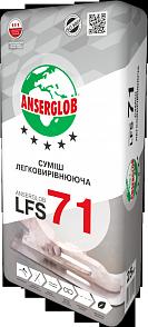 Смесь легковыравнивающая ANSERGLOB LFS 71