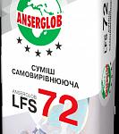 Смесь самовыравнивающая ANSERGLOB LFS 72
