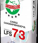 Смесь самовыравнивающая ANSERGLOB LFS 73
