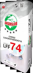 Смесь самовыравнивающая ANSERGLOB LFS 74