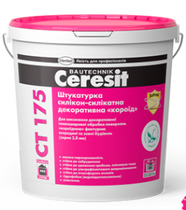 Штукатурка Церезит CТ 175, силикон-силикатная декоративная «короед»