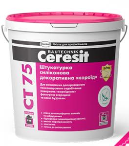 Штукатурка силиконовая декоративная Церезит CТ 75 «короед»