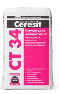 Штукатурка Церезит СТ 34 , декоративная «гладкая»