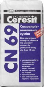 Самовыравнивающаяся смесь CN 69