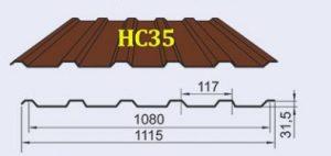 кровельно стеновой НС35